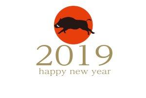 2019年 年頭のご挨拶